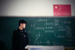 Quiz Kata Penghubung Bahasa Mandarin